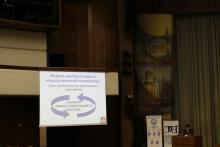 Юрий Зинченко, доктор психологических наук, о методологических основах клинико-психологической реабилитации