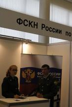 Стенд ФСКН России по г. Москва