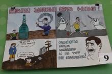 Детские рисунки на тему здорового образа жизни