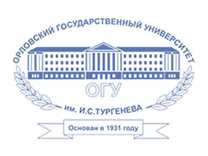 Орловский Государственный Университет