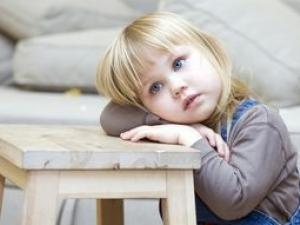 Ранний детский аутизм