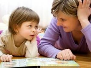 Детский психиатр в Москве